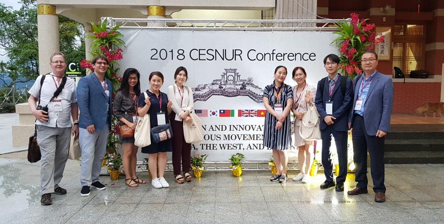 대순사상학술원, 2018 세계신종교학회(CESNUR) 참석
