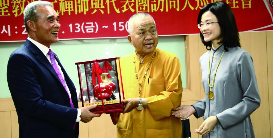 대만 유심성교 종주 혼원선사와 대표단 일행, 대순진리회 답방기